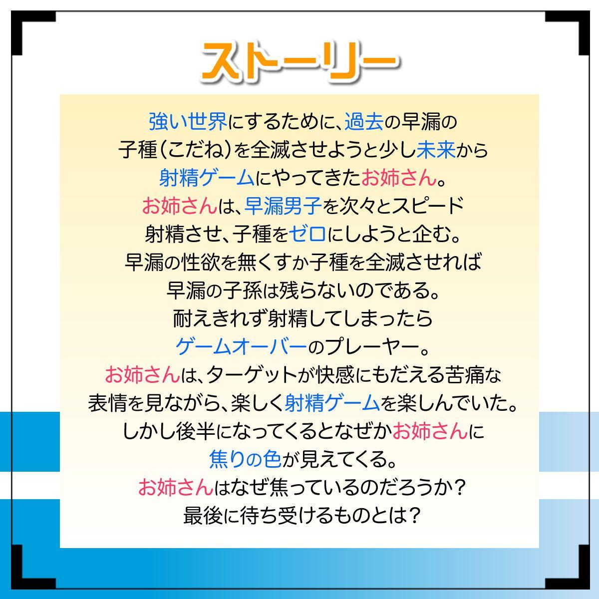 マゾ向け エロ ASMR