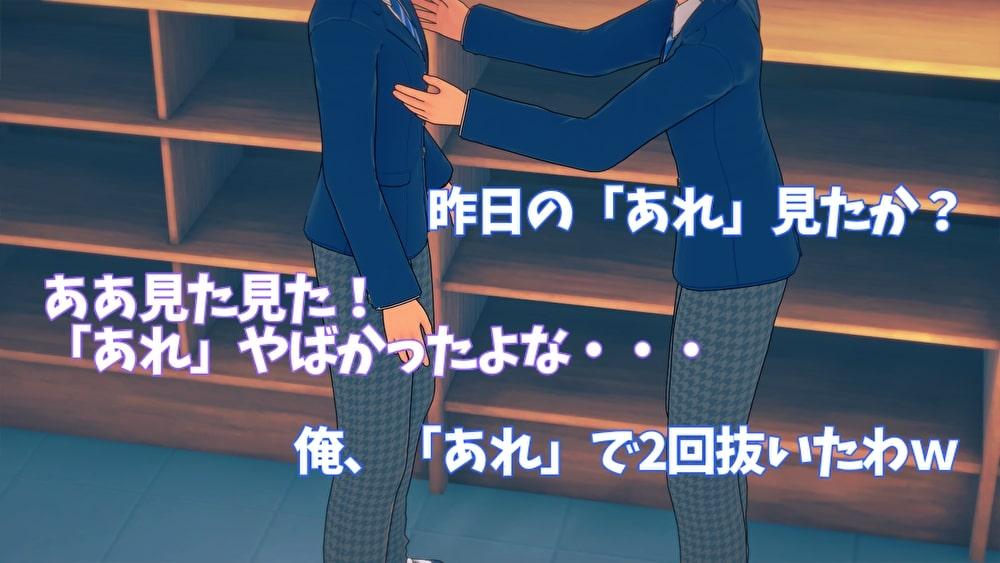 エロ 3d 漫画
