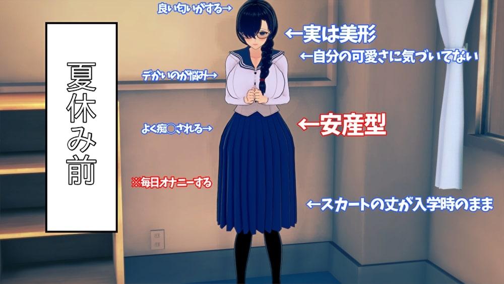エロ漫画 BSS